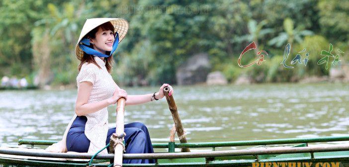 Gọi đò – Dương Ngọc Thái